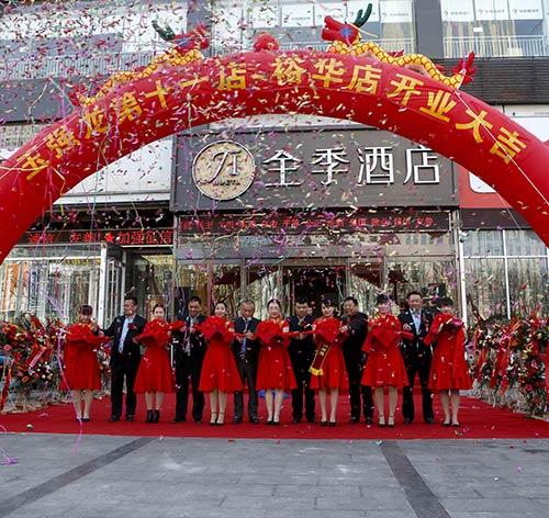 http://www.yuqianglong.cn/data/images/case/20180105094655_386.jpg