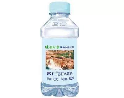 为什么那么多人喝苏打水